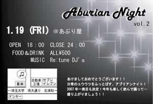 Aburian_night_1