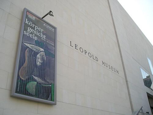 レオポルド ミュージアム